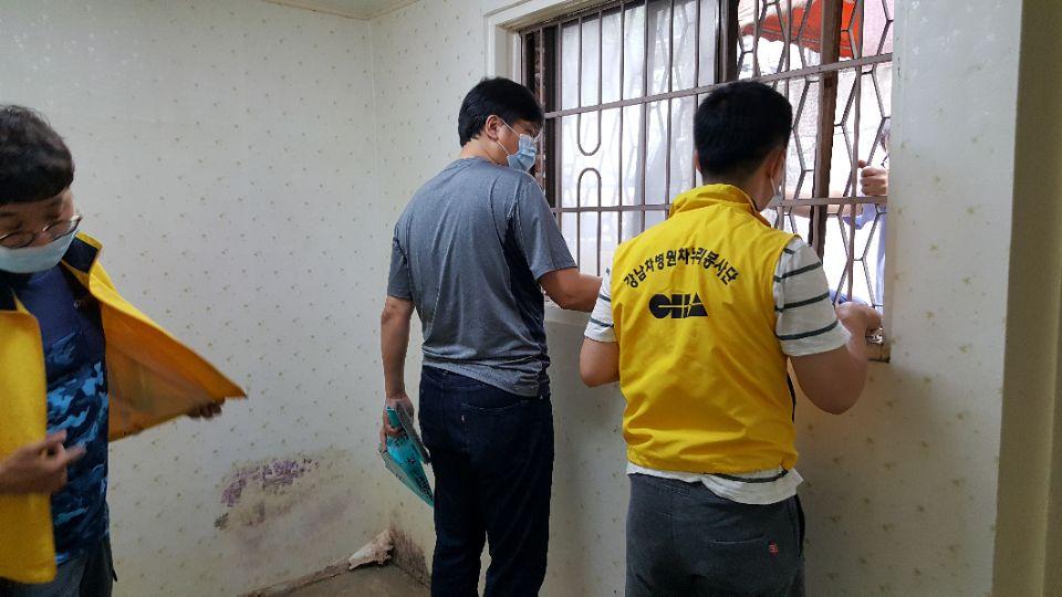 차누리봉사단 6월-오금동[장판&모기장&청소]봉사